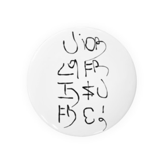 who knows this language  Badges