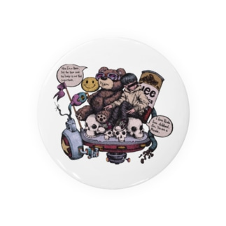 Are you bear?(カラー) Badges