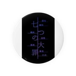 七つの大罪/NANATUNOTAIZAI Badges