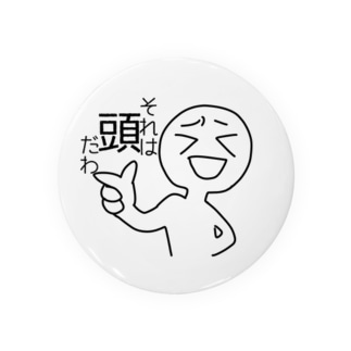 赤点シリーズ③頭 Badges