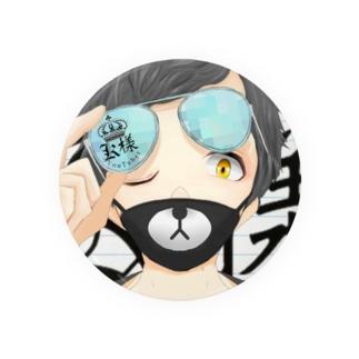 K様 Style オリジナルグッズ Badges
