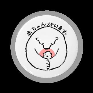 Satoshi OTAの赤ちゃんがいます Badges