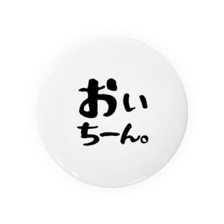 クエーク産業流行語ゲルちゃん賞2018 缶バッジ