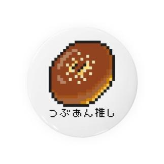つぶあんパン Badges