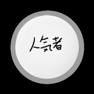 KkTtNnの人気者 Badges