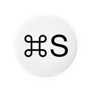 ⌘S Badges