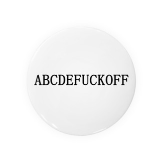 ABCDEFUCKOFF Badges