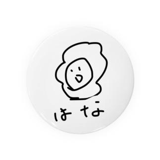 はなちゃん Badges