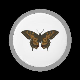 犬田猫三郎のアゲハ蝶 Badges