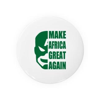 MAKE AFRICA GREAT AGAIN Badges