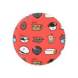 台湾小吃ちゃん Badges