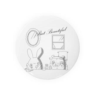 But Beautifulシリーズ Badges