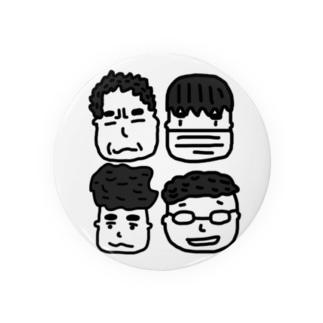 ナポリタウンの肝心な缶バッチ Badges