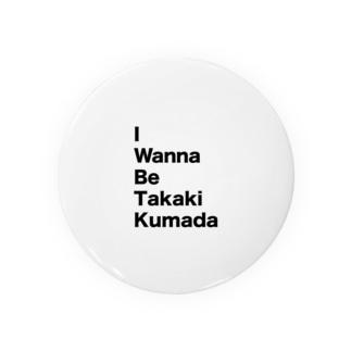 IWBTK Badges