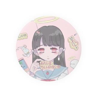 みんなの天使 Badges