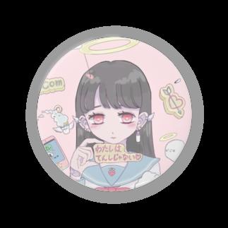 ざらめやさんのみんなの天使 Badges