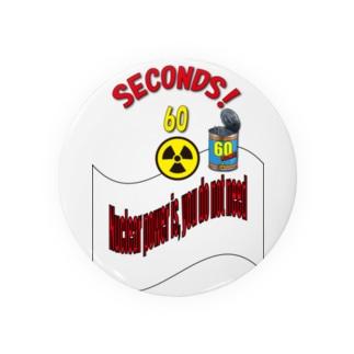 原子力は、いらない! Badges