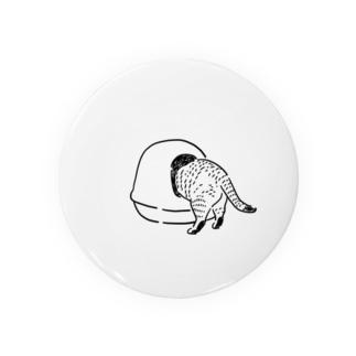 トイレ砂ザッザ Badges