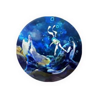 鯱の鳴る海 Badges