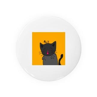 ネコみそうなネコ Badges