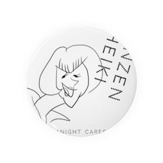 Gambaranight careerwoman monotone Badges