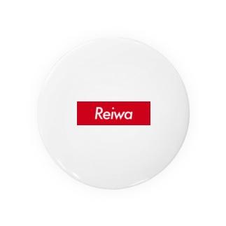 Reiwa・令和・れいわ Badges