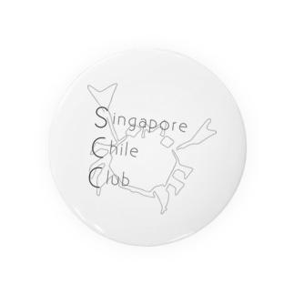 シンガポールチリクラブのグッズ Badges