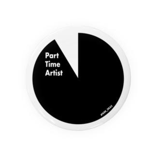 Part Time Artist [Graph] Badges