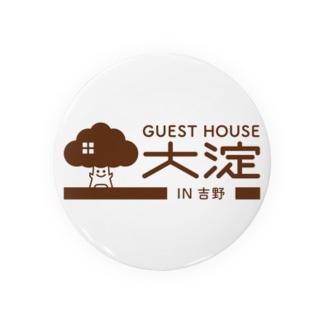 ゲストハウス大淀 Badges