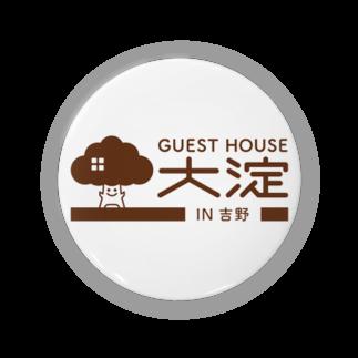 とがりだいき@2020年奈良でゲストハウス開業!のゲストハウス大淀 Badges