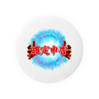 KAKUTEI_神告 Badges