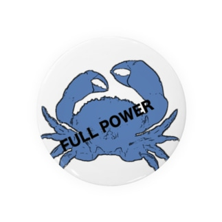 full power Badges