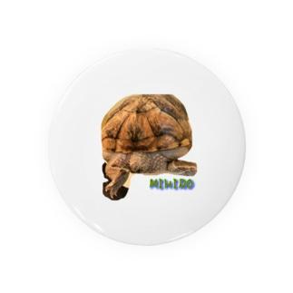 mitoのおしり Badges