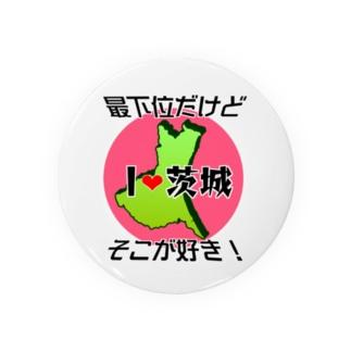 I❤茨城 最下位だけどそこが好き! Badges