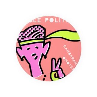 JAPANESE HUMBLE POLITIAN Badges