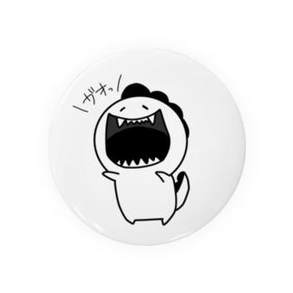 がお君(白黒var) Badges
