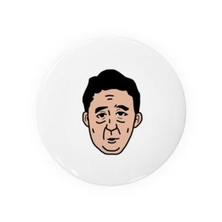 Abe Chan Badges