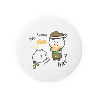 Wo kommt das her?: ドイツ語イラストグッズ Badges