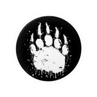 Footprint Badges