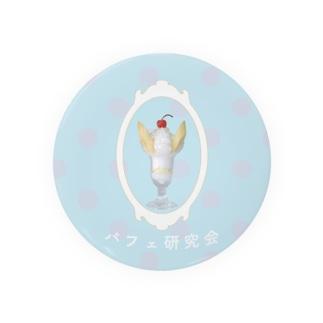 nichigei_pafe Badges