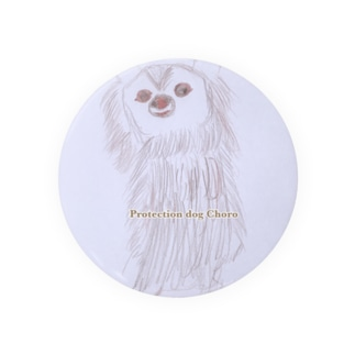 Protection dog Choroグッズ Badges