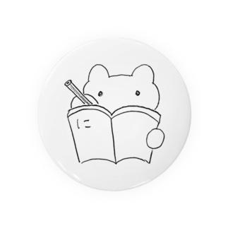 「に」日記 Badges