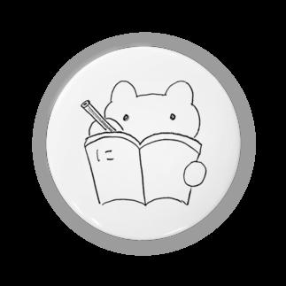 精霊くまうさの「に」日記 Badges