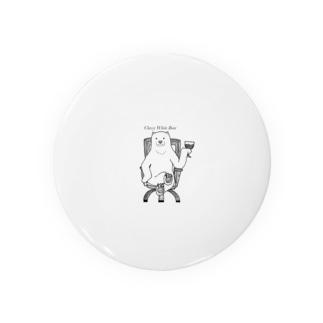 Classy White Bear Badges