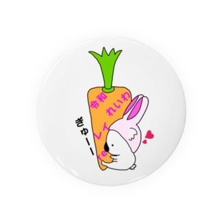 コアラビット🐨🐰 Badges