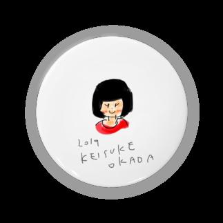 岡田啓佑(Keisuke Okada)のムスメの似顔絵。 Badges
