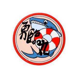 ヤマナミヤの勇臨ザメ Badges