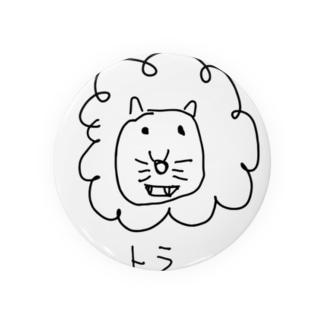 トラみたいなライオンみたいなトラ Badges