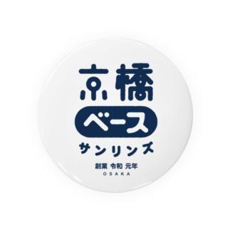 京橋ベースさんりんず Badges