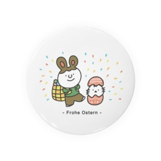 Frohe Ostern: ドイツ語イラストグッズ Badges